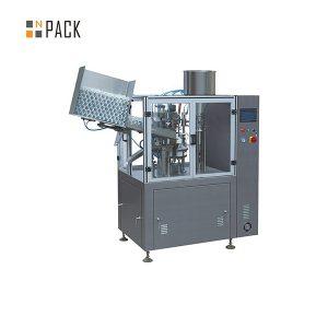 หลอดพลาสติกอุตสาหกรรมบรรจุเครื่องซีลสำหรับเครื่องสำอาง